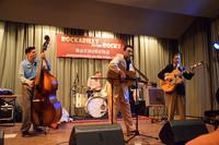 Rockabilly on the Rocks 2014
